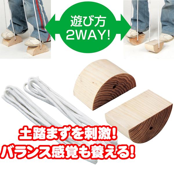 木製パカポコ 【おもちゃ_ゲーム_スポーツ_外遊び】