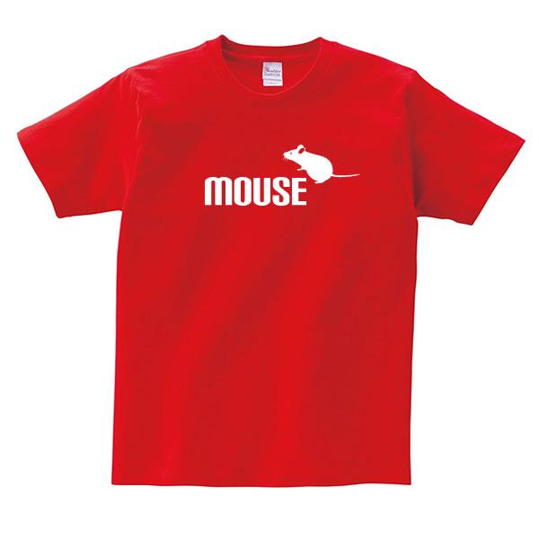 ネズミ  グッズ tシャツ ねずみ干支 プリント 雑貨 S M L XL  服 メンズ レディース キッズ 衣装 おもしろ雑貨 おもしろtシャツ