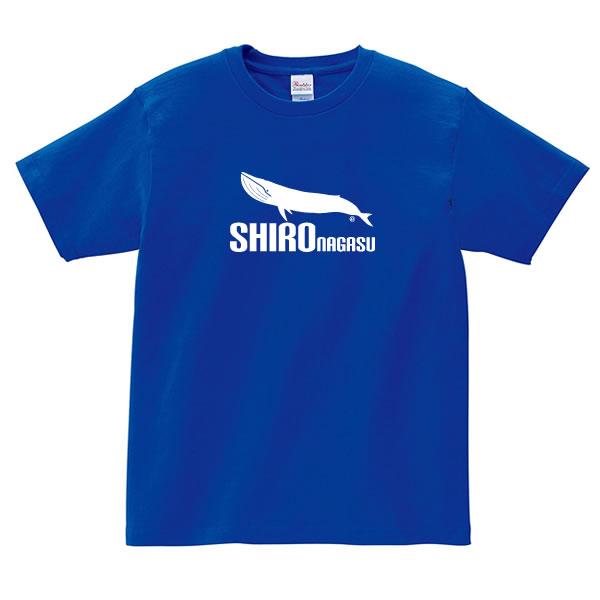 シロナガスクジラ グッズ おもしろ tシャツ 雑貨 クジラ オリジナル メンズ レディース S M L XL 3L 4L プリント 服 可愛い おしゃれ かわいい 海