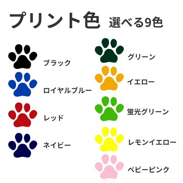肉球 グッズ マスク 犬 猫 動物 オリジナルプリント 洗えるマスク 立体マスク いぬ 大人 男女兼用 (子供 小さめ有り) 白 ホワイト いぬ ねこ