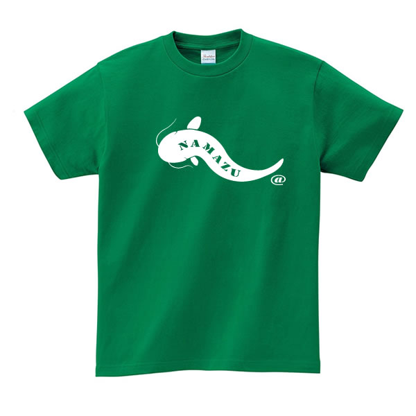 ナマズ グッズ 横向き おもしろ tシャツ なまず 雑貨 釣り 魚 オリジナル メンズ レディース S M L X 3L 4L プリント 服 可愛い おしゃれ 面白い かわいい 川
