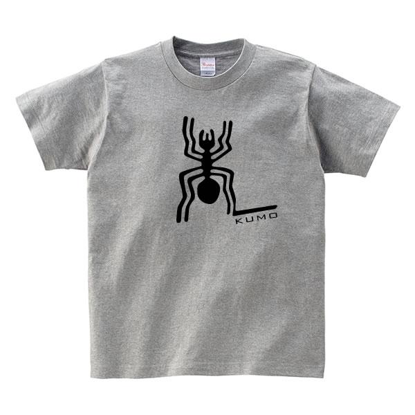 クモ 地上絵 くも tシャツ ナスカ 蜘蛛 グッズ  雑貨 可愛い おもしろ かわいい S M L XL インカ 帝国 プリント 服 メンズ レディース プレゼント 面白い おもしろ雑貨 おもしろtシャツ おしゃれ