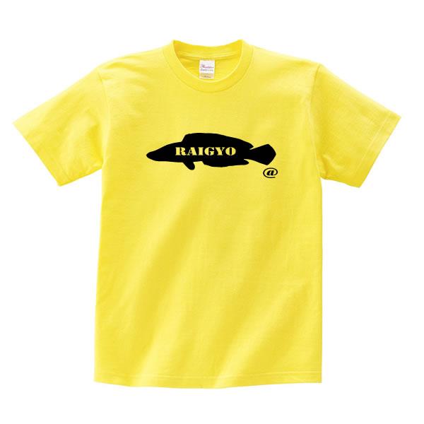 ライギョ グッズ おもしろ tシャツ 雷魚 雑貨 釣り 魚 オリジナル メンズ レディース S M L X 3L 4L プリント 服 可愛い おしゃれ 面白い かわいい 川