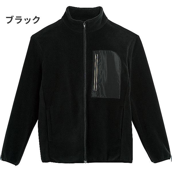 フリース メンズ レディース 長袖 フリースジャケット トレッキング アウトドア ジップアップ 無地 ポケット付き 大きいサイズ グレー 黒 ネイビー 暖かい