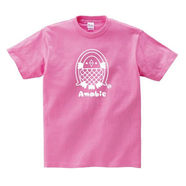 アマビエ グッズ tシャツ アマビエ様 妖怪 おもしろ 雑貨 オリジナル メンズ レディース キッズ S M L XL 3L 4L 男性 女性 カラー かわいい 面白い 可愛い
