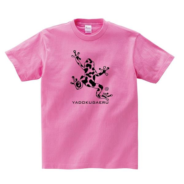 カエル グッズ tシャツ ヤドクガエル かえる おもしろ 雑貨 オリジナル メンズ レディース キッズ S M L XL 3L 4L 男性 女性 かわいい 面白い 可愛い キモカワ