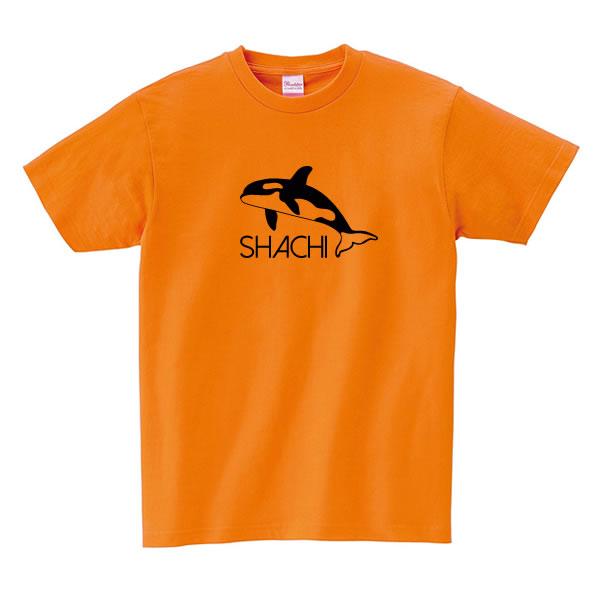 シャチ グッズ tシャツ 雑貨 魚 プリント S M L XL  服 メンズ レディース 衣装 おもしろ雑貨 おもしろtシャツ