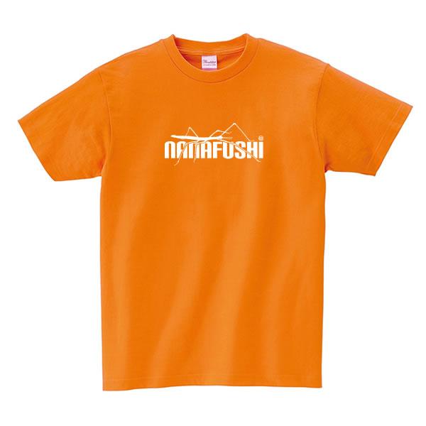 昆虫 tシャツ ナナフシ グッズ 服 雑貨 オリジナル メンズ レディース S M L XL 3L 4L プリント 可愛い おしゃれ かわいい ギフト
