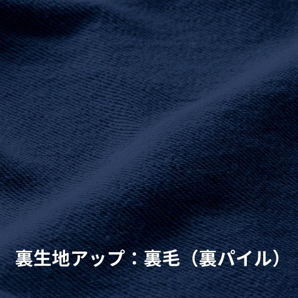 スウェットパンツ レディース メンズ キッズ 綿 無地 薄手 親子コーデ お揃い ペアルック 親子ペア ゆったり 春 秋 冬 白 黒 赤 青 黄色 緑 グレー 紫