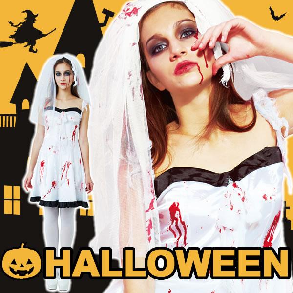 ウェディングドレス 血のり ハロウィン コスプレ ミニ 衣装 仮装 花嫁 コスチューム スプラッターブライド