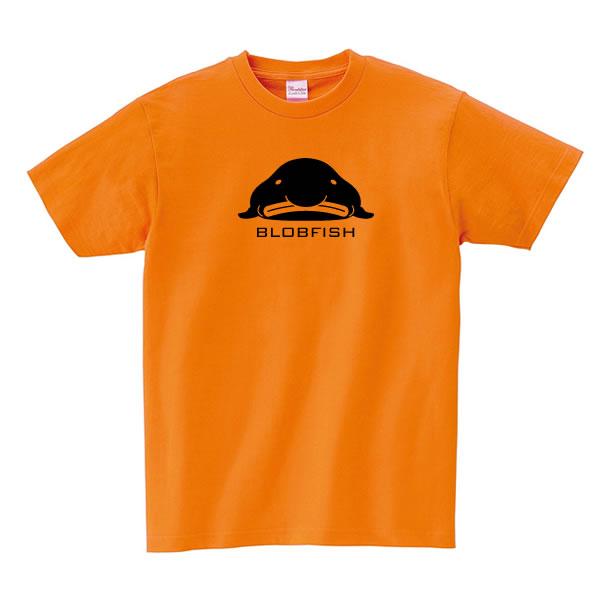 ブロブフィッシュ tシャツ グッズ 雑貨 深海魚 おもしろ 魚 オリジナル メンズ レディース キッズ S M L XL 100 110 120 130 140 150 160 プリント 面白い