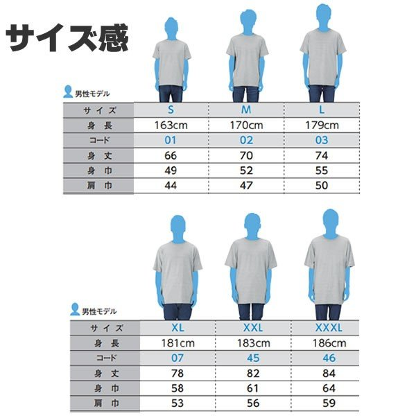 アヒル tシャツ グッズ 雑貨 オリジナル 服 メンズ レディース S M L XL 3L 4L プリント 可愛い おしゃれ かわいい ギフト