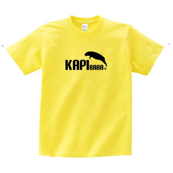 カピバラ tシャツ グッズ 雑貨 オリジナル 服 メンズ レディース S M L XL 3L 4L プリント 可愛い おもしろ おしゃれ かわいい ギフト