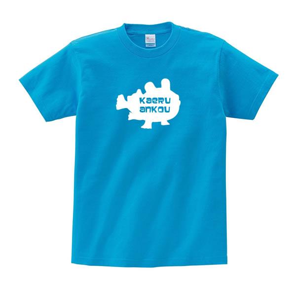 カエルアンコウ グッズ 魚 tシャツ 雑貨 さかな プリント S M L XL  服 メンズ レディース 衣装 おもしろ雑貨 おもしろtシャツ