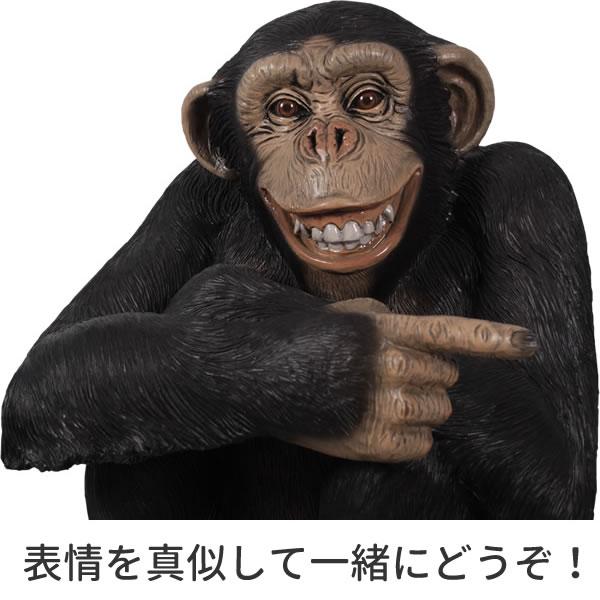 (愉快なチンパンジーと一緒に写真を撮ろう) チンパンジー 丸太 ベンチ 置物 オブジェ オーナメント ディスプレー 代金引換不可 ディスプレイ FRP制 リアル