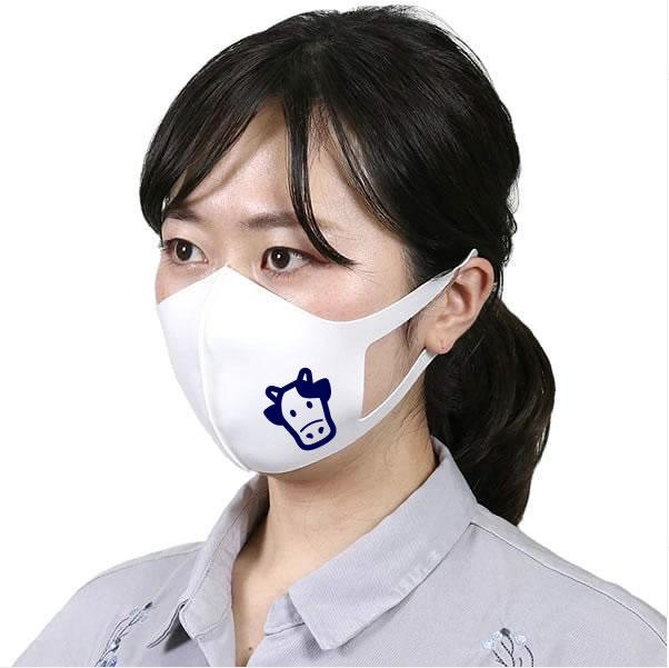 おもしろマスク 牛 マスク グッズ イラスト 動物 オリジナルプリント 洗えるマスク 立体 うし 大人 男女兼用 (子供 小さめ有り) 白 ホワイト コスプレ 丑 年賀状