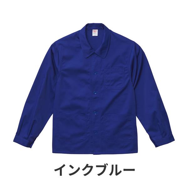 カバーオール メンズ レディース ジャケット ブルゾン 作業服 仕事着 かっこいい ワーク シャツジャケット 無地 ツイル 春 秋