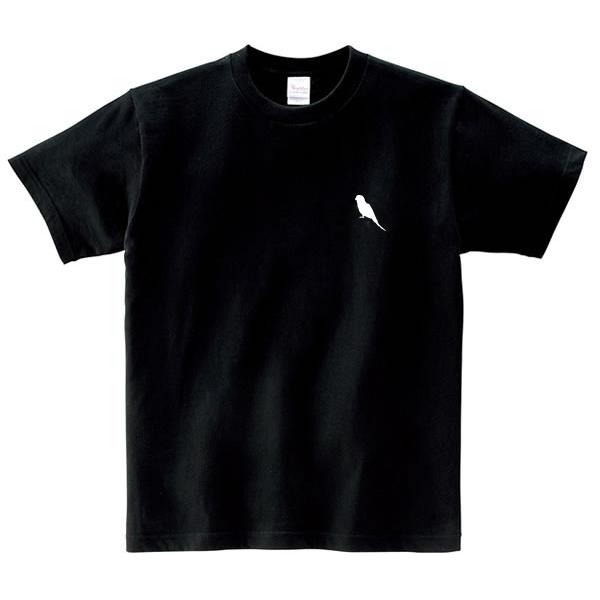 セキセイインコ グッズ tシャツ ワンポイント おもしろ 雑貨 オリジナル メンズ レディース プリント 服 可愛い おしゃれ 面白い