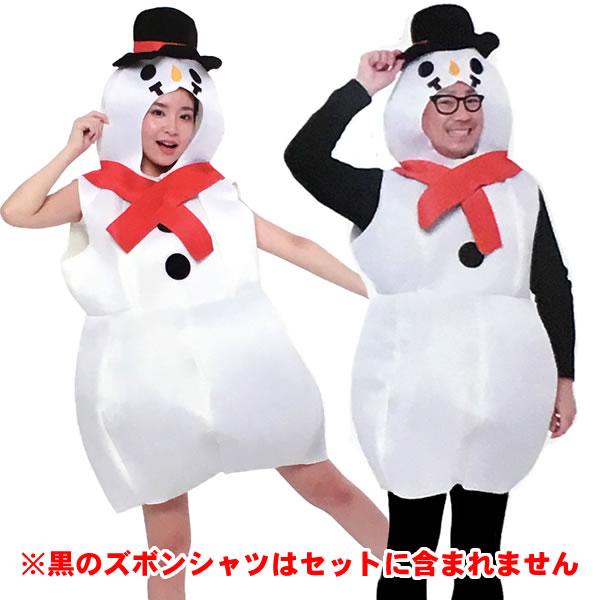 雪だるま コスチューム レディース メンズ スノーマン コスプレ ウレタン 男女兼用  着ぐるみ 衣装 クリスマス  クリパ
