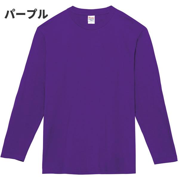 長袖Tシャツ メンズ レディース キッズ Tシャツ 長袖 無地 おしゃれ 大きいサイズ 子供 服 親子ペア お揃い ペアルック カップル 親子コーデ ロンT インナー 長T