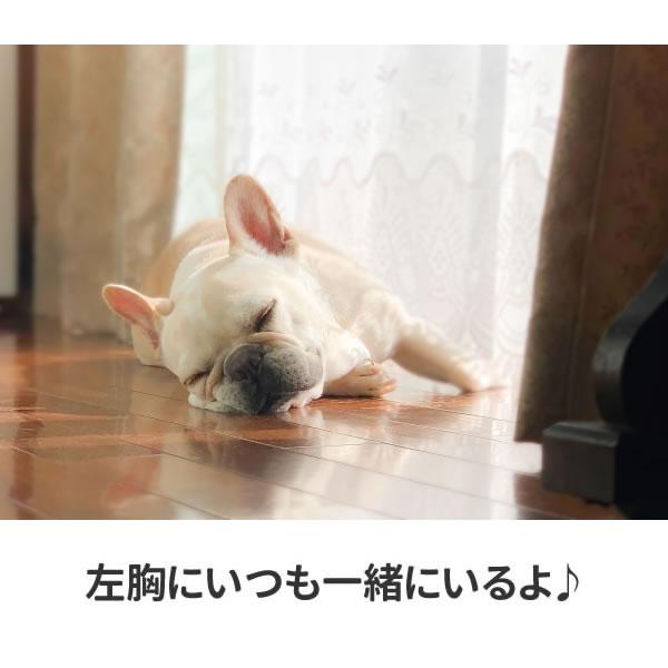 フレンチブルドッグ tシャツ グッズ フレンチブル ワンポイント おもしろ 雑貨 犬 オリジナル 犬柄 メンズ レディース プリント 服 可愛い おしゃれ 面白い