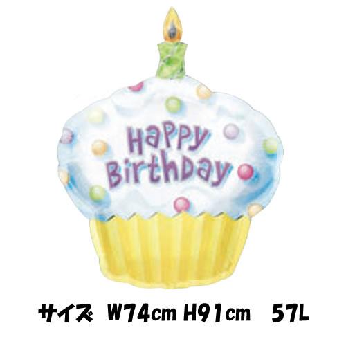 風船 誕生日 バルーン チャーミィパック カップケーキ ハッピーバースデー 【おもちゃ_ゲーム_パーティー_バルーン_風船】