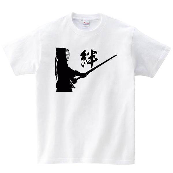 克己心 剣道 tシャツ 文字 言葉 tシャツ グッズ 雑貨 100 110 120 130 140 150 160 S M L XL プリント 服 メンズ レディース 子供 キッズ ジュニア 子ども 文字tシャツ