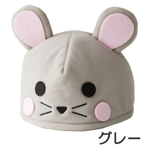 ネズミ キャップ ホワイト グレー ねずみ かぶりもの 干支 大人 マスク 帽子 被り物 仮装 マラソン 仮装 人間用 着ぐるみ