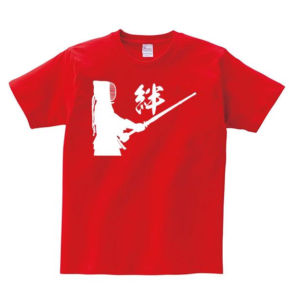 残心 剣道 tシャツ 文字 言葉 tシャツ グッズ 雑貨 100 110 120 130 140 150 160 S M L XL プリント 服 メンズ レディース 子供 キッズ ジュニア 子ども 文字tシャツ