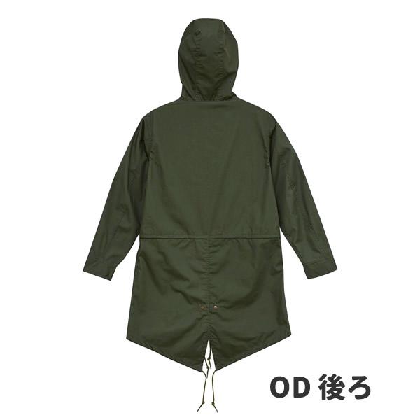 モッズコート メンズ ミリタリージャケット 春秋 アウター ブルゾン パーカー ロングコート 薄手 無地 スプリングコート
