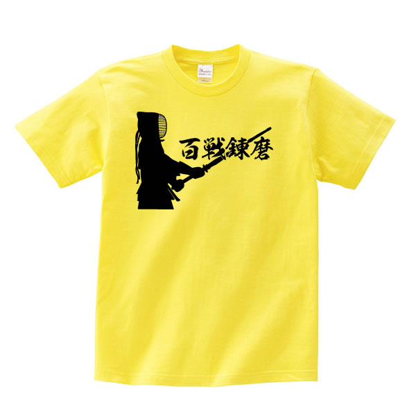 百戦錬磨 剣道 tシャツ 文字 言葉 tシャツ グッズ 雑貨 100 110 120 130 140 150 160 S M L XL プリント 服 メンズ レディース 子供 キッズ ジュニア 子ども 文字tシャツ