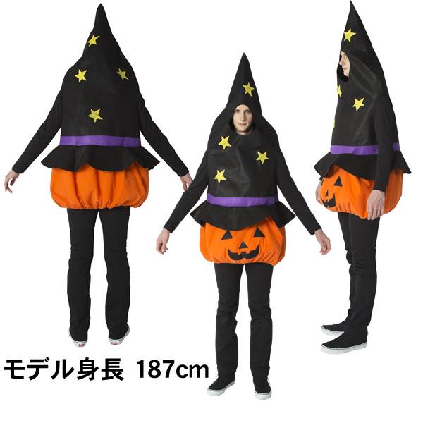 着ぐるみ かぼちゃ カボチャ コスプレ パンプキン 仮装 ハロウィン コスチューム 衣装 ビックパンプキン 男女兼用