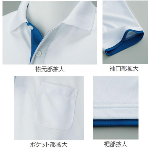 ポケット付き ポロシャツ ドライポロシャツ メンズ 重ね着風 UVカット 速乾 無地 半袖 00330AVP スポーツ グリーマー ドライレイヤードポロシャツ カジュアル クラスポロシャツ カラーポロシャツ ゴルフ 汗吸速乾 UVカット ポケット付き 紫外線対策