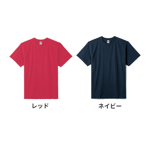 Tシャツ メンズ 半袖 無地 汗をニオイにしない 抗菌 防臭 綿 コットン 白Tシャツ 大きいサイズ トップス カットソー クル ーネック メンズファッション