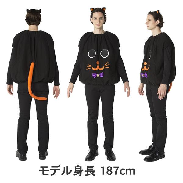 着ぐるみ ネコ コスプレ 猫 ハロウィン コスチューム 黒猫 衣装 仮装 女性 男性 スマイルキャット レディース メンズ 男女兼用