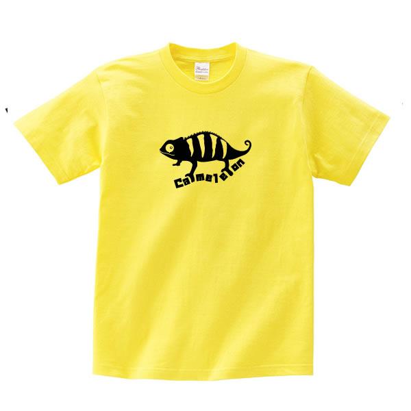 カメレオン tシャツ グッズ おもしろ 雑貨 オリジナル メンズ レディース キッズ S M L XL 3L 4L 男性 女性 かわいい 面白い 可愛い 爬虫類