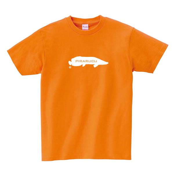 ピラルク tシャツ グッズ 古代魚 おもしろ 雑貨 オリジナル メンズ レディース S M L XL 3L 4L プリント 服 可愛い おしゃれ かわいい 川