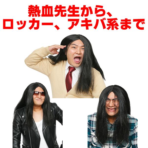 黒髪 ロン毛 長髪 カツランド 仮装 カツラ コスプレ グッズ