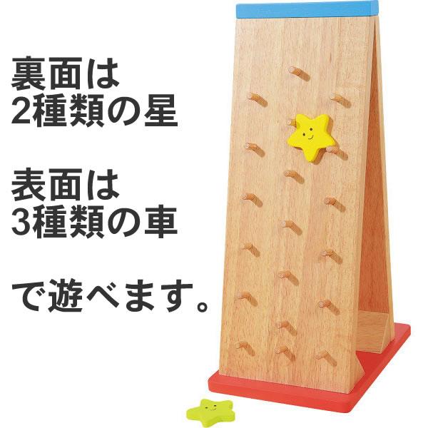 スロープ おもちゃ ことことスロープ 木製 玩具