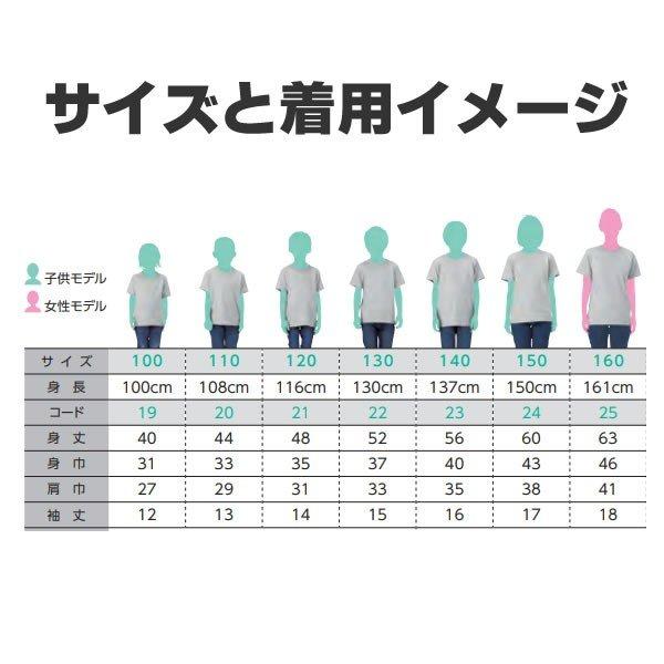 将棋 tシャツ 銀将 駒 銀 グッズ シャツ おもしろ 雑貨 オリジナル メンズ レディース キッズ S M L XL 3L 4L 男性 女性 子供 面白い おもしろい