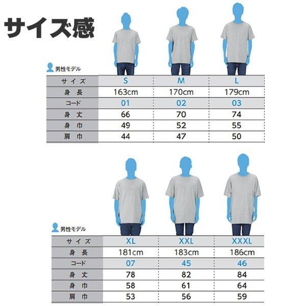 ナポレオンフィッシュ tシャツ グッズ おもしろ 雑貨 オリジナル メンズ レディース S M L XL 3L 4L プリント 服 可愛い おしゃれ かわいい 海 父の日
