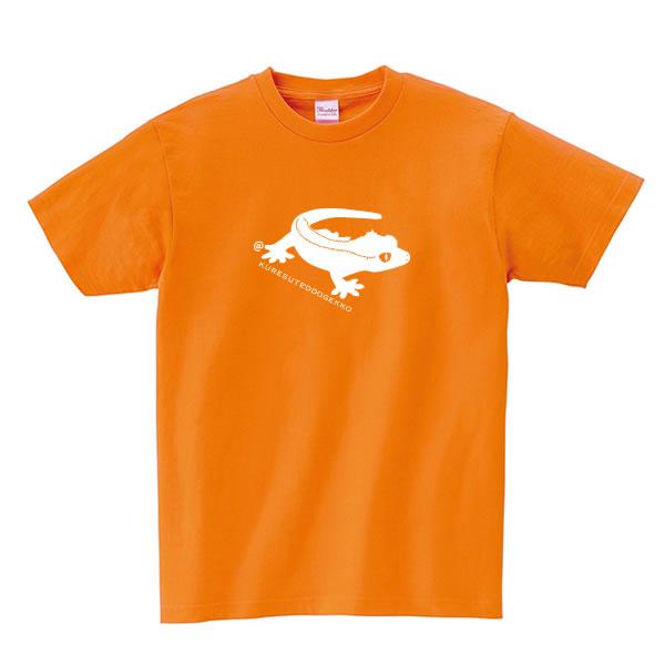 クレステッドゲッコー グッズ tシャツ ヤモリ おもしろ 雑貨 オリジナル メンズ レディース キッズ S M L XL 3L 4L 男性 女性 かわいい 面白い 可愛い キモカワ