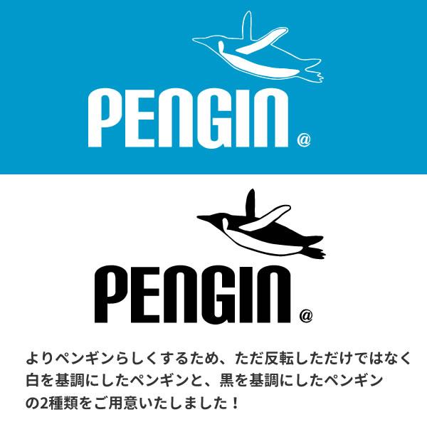 ペンギン tシャツ グッズ 雑貨 オリジナル メンズ レディース 飛ぶ S M L XL 3L 4L プリント かっこいい ワイルド 可愛い おもしろ おしゃれ かわいい ギフト 鳥