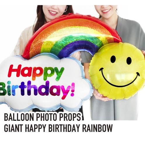 風船 バルーン バルーンフォトプロップス ジャイアントハッピーバースデーレインボー SNS 写真 投稿 インスタ facebook 誕生日 お誕生日会 birthday バースデー