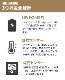 ドライブレコーダー 駐車監視 補助 外部バッテリー iKeep iCell B6A