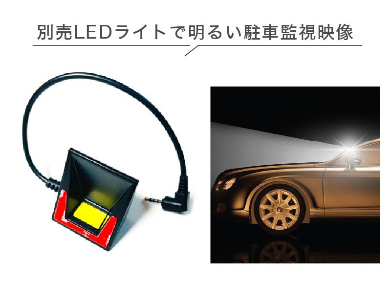 ドライブレコーダー 前後 2カメラ iKeep N20 ドラレコ 3.5インチ タッチパネル microSDカード付属 フルHD映像 駐車監視 TAT方式