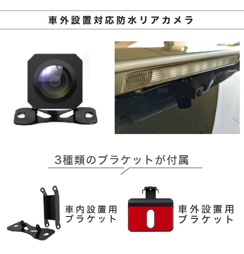 ドライブレコーダー ミラー型 AUTO-VOX X6 分離型