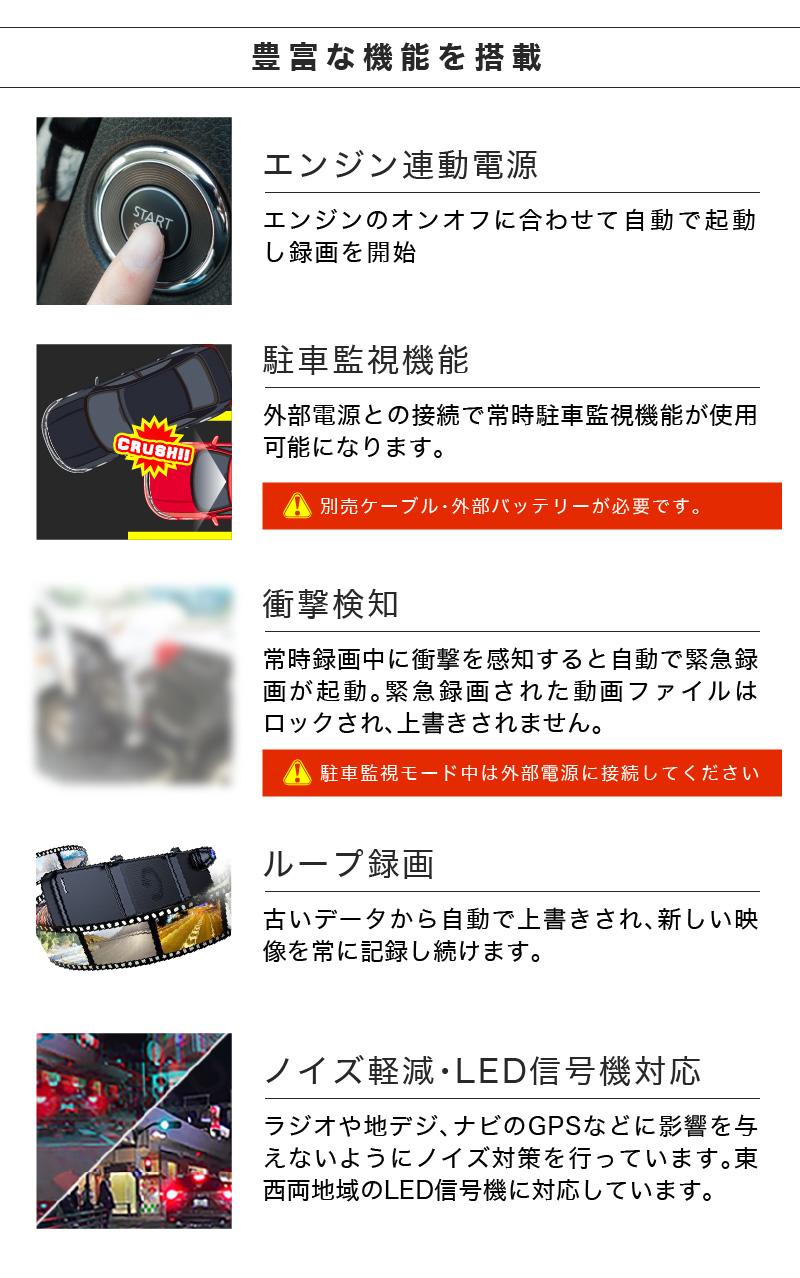 ドライブレコーダー YAZACO M2 PRO