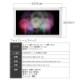 デジタルフォトフレーム IPSパネル21.6インチ 動画対応 音楽再生対応 スライド リモコン付き  壁掛け対応 卓上 縦置き 横置き HDMI USB SDカード