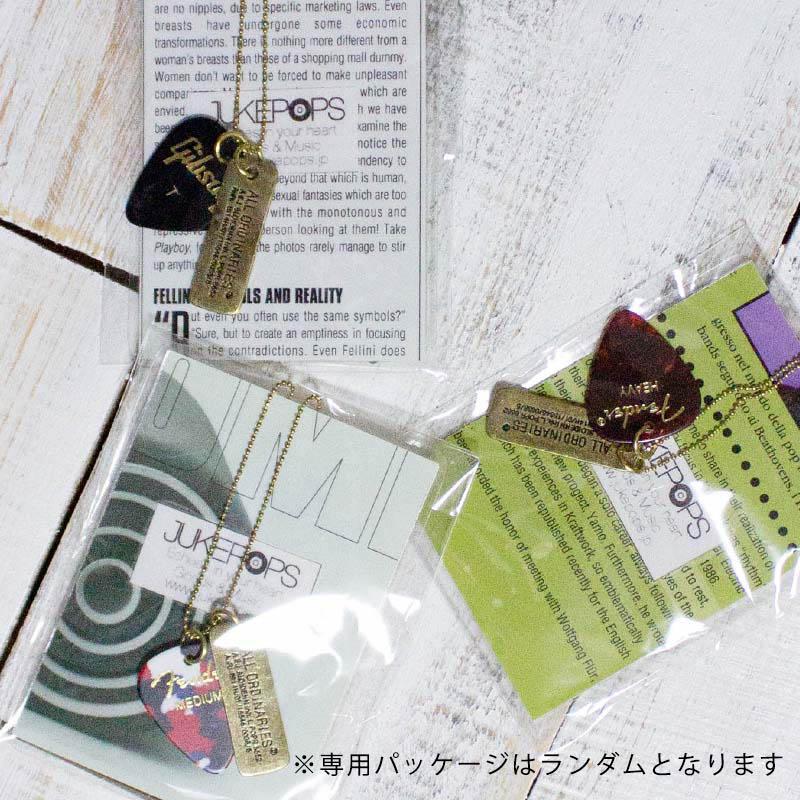 【ALL ORDINARIES オールオーディナリーズ】 ピックネックレス A/Oプレート付